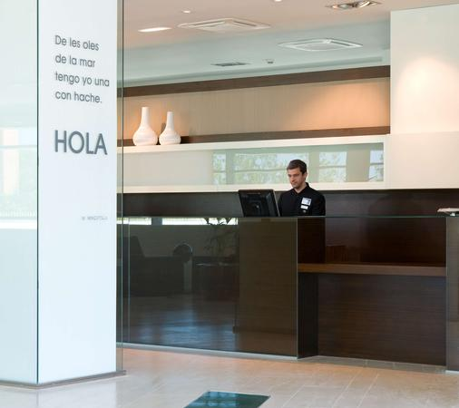 NH Gijón - Gijón - Lobby