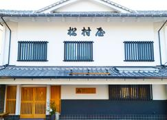 Ryokan Matsumuraya - Kawagoe - Building