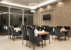 Ramada Hotel & Suites by Wyndham Edirne - Αδριανούπολη - Εστιατόριο