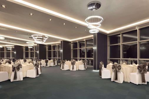 Ramada Hotel & Suites by Wyndham Edirne - Αδριανούπολη - Αίθουσα συνεδριάσεων