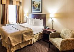 皮奧里亞品質酒店 - 皮奥利亞 - 皮奧里亞 - 臥室