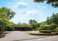 Hotel Kajima No Mori - Karuizawa - Näkymät ulkona