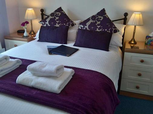 Harvington House - Keswick - Phòng ngủ