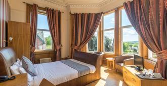 The Redstones Hotel & Restaurant - Glasgow - Bedroom