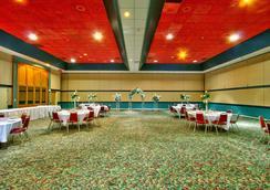 MCM Grande Hotel Fundome Odessa - Odessa - Banquet hall