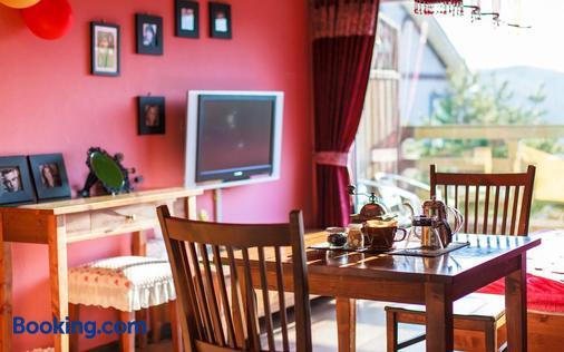 Casa Seorak Bed&breakfast - Sokcho - Dining room