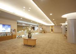 Royal Hotel Toyama Tonami - Tonami - Lobby