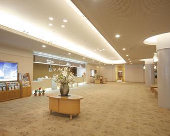 Royal Hotel Toyama Tonami - Tonami - Лоббі