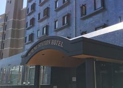 Kurume Station Hotel - Kurume - Edificio
