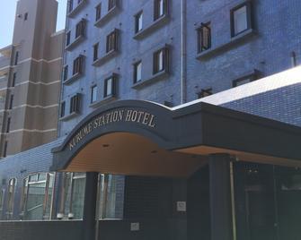 Kurume Station Hotel - Kurume - Building