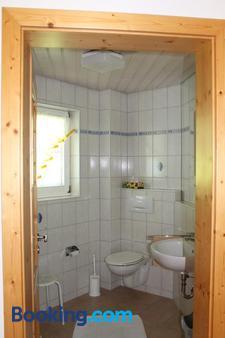Blumbauernhof - Gutach - Bathroom