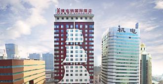 Vienna International Hotel Shenyang Railway Station - Shenyang - Building