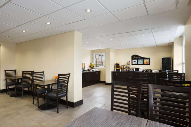 Days Inn & Suites by Wyndham North Bay - North Bay - Restaurant