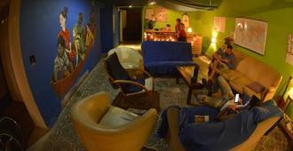 Compay Hostel Montevideo - Монтевидео - Лаундж