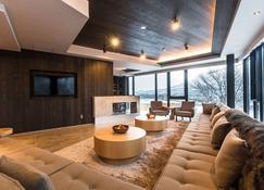 Haven - Kutchan - Sala de estar