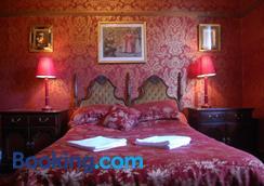 Shakespeare Hotel Surry Hills - Sydney - Schlafzimmer