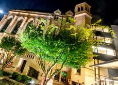 Best Western Premier Hotel de la Paix - Ρενς - Κτίριο