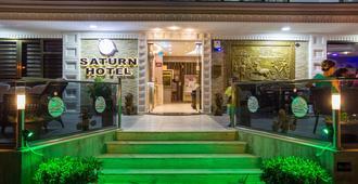 Saturn Hotel - Kuşadası - Building
