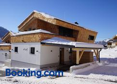 Das Heimsitz - Brixen im Thale - Building