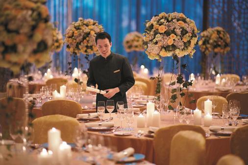 Shangri-La Hotel, Yangzhou - Yangzhou - Juhlasali