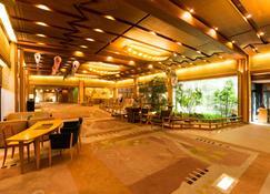 Hatori - Kaga - Restaurante