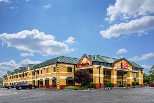 Econo Lodge - Berea - Building