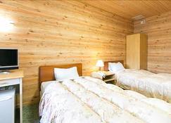 Sansuikan Kawayu Midoriya - Tanabe - Schlafzimmer