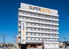 Super Hotel Yamagata Sakuranbo Higashine Ekimae - Higashine - Edificio