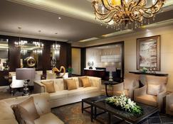 Intercontinental Nanjing - Nankín - Lounge