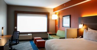 Holiday Inn Express & Suites Louisville Downtown - Луисвилл - Спальня