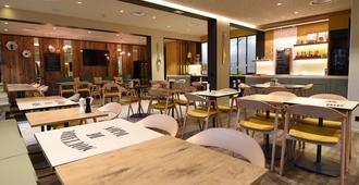 Ibis Dijon Gare - Dijon - Restaurant