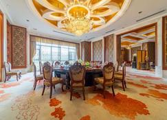 Ramada by Wyndham Yichang - Ичан - Ресторан