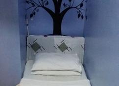 Our Melting Pot Hostel - El Nido - Barangay Buena Suerte - Bedroom