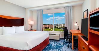 Fairfield Inn and Suites by Marriott Indianapolis Downtown - Indianapolis - Makuuhuone