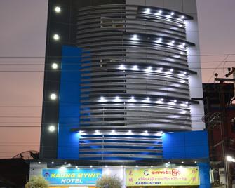 Kaung Myint Hotel - Mandalay - Building