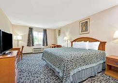 Days Inn by Wyndham, Bethel - Danbury - Bethel - Chambre