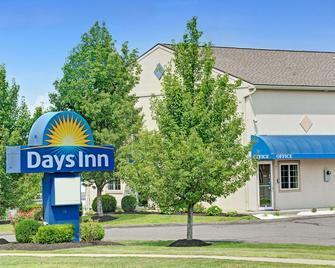 Days Inn by Wyndham, Bethel - Danbury - Bethel - Gebäude