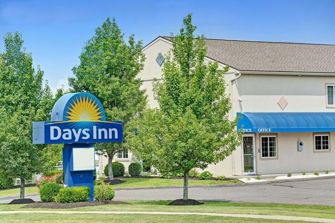 Days Inn by Wyndham, Bethel - Danbury - Bethel - Bâtiment