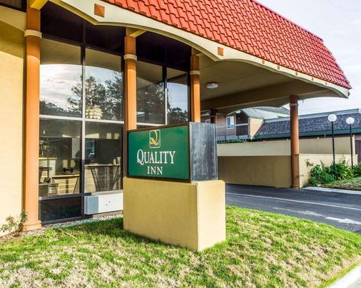 Quality Inn - Martinez - Building