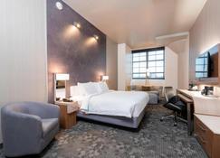 Courtyard by Marriott Waterloo Cedar Falls - Waterloo - Bedroom