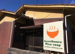 Guesthouse Miso Soup - Matsuyama - Building