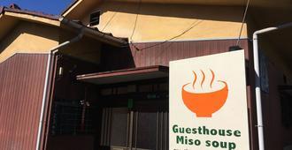 Guesthouse Miso Soup - Matsuyama - Κτίριο