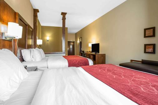 舒適套房酒店 - 摩押 - 摩押 - 臥室