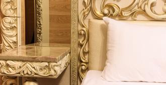 Sunflower Avenue Hotel - Moskva - Rumsfaciliteter