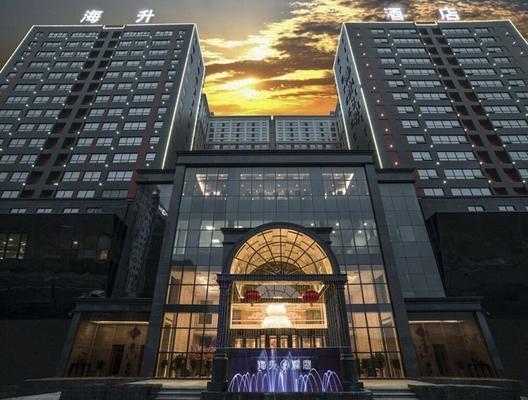 Xi'an Haisheng Hotel - Xi'an - Edificio