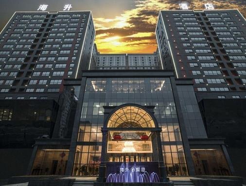 XI'an Haisheng Hotel - Xi'an - Rakennus
