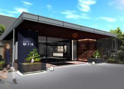 Yukai Resort Koshinoyu - Nachikatsuura - Rakennus