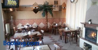 Zajazd Malibu - Szypliszki - Restaurant