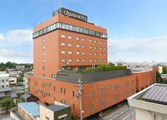 Hachinohe Grand Hotel - Hachinohe - Building