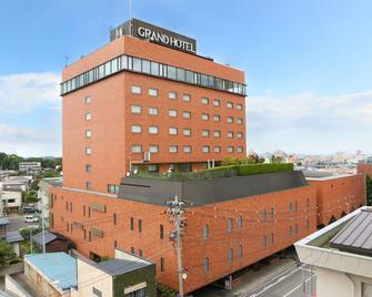 Hachinohe Grand Hotel - Hachinohe - Rakennus